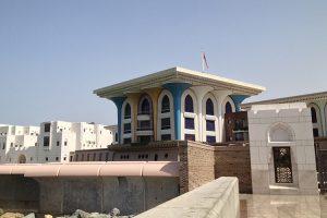Al Alam Palast in Maskat, Oman