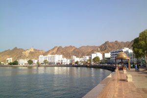 Corniche and Mutrah Souk, Maskat, Oman