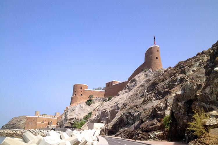 Mirani Fort in Maskat, Oman