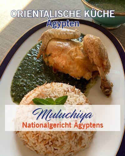 Muluchiya – Nationalgericht Ägyptens